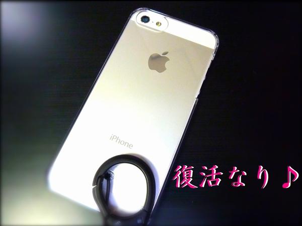 iPhoneF6.jpg