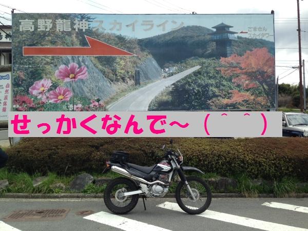 ryu-jin5.jpg