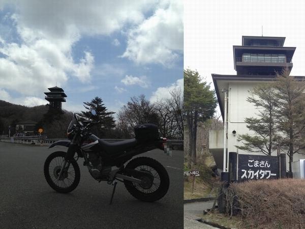 ryu-jin6.jpg