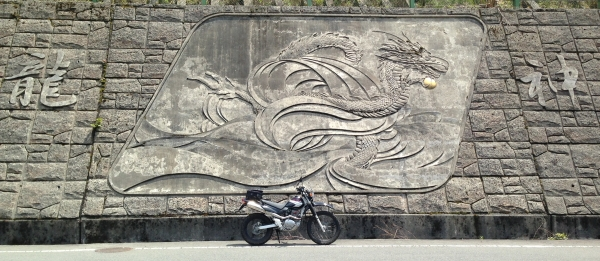 ryu-jin8(261.jpg