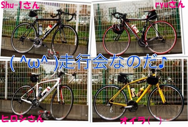 soko-kai3(405.jpg