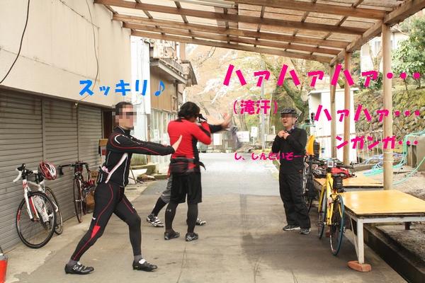 soko-kai8(400.jpg
