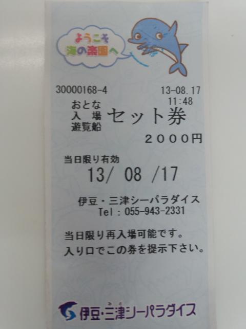 FJ310483.jpg