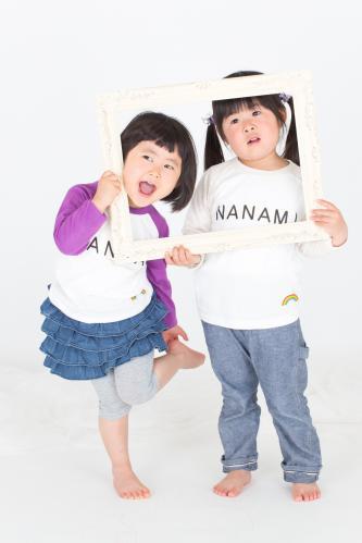 nana08