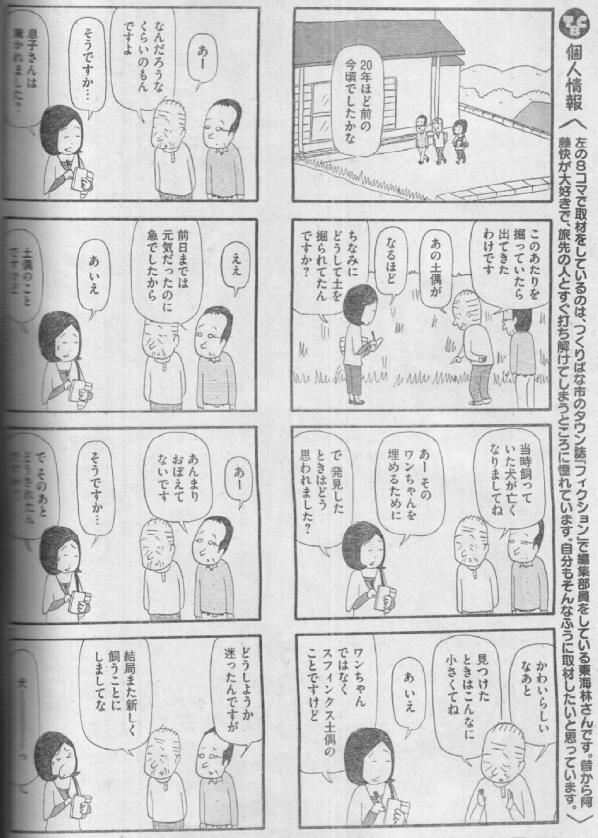 tsukuribanashi2.jpg