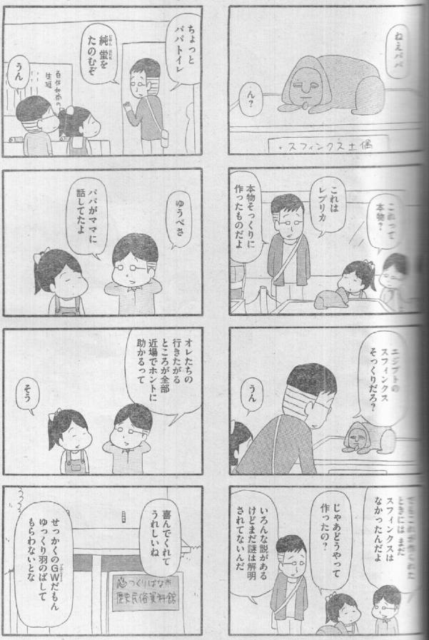 tsukuribanashi3.jpg