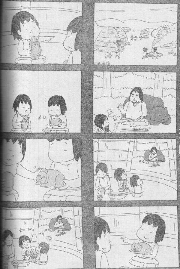tsukuribanashi4.jpg