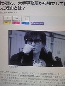 141023_スガシカオさん