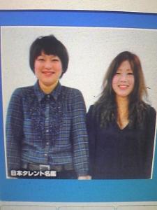 141025_日本エレキテル連合