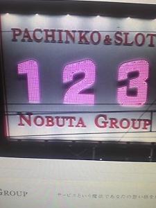 141027_延田ぐるーぷ