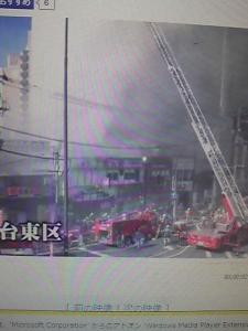 141030_三ノ輪で火事