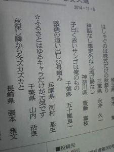 141106_俳句