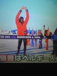141126_南極でマラソン