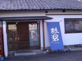 kunpeki-20130726-1.jpg