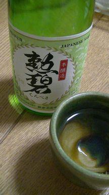 kunpeki-20130726-5.jpg
