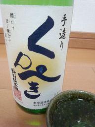 kunpeki-20130726.jpg