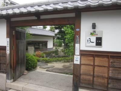 risaizu蔵ぷーら023