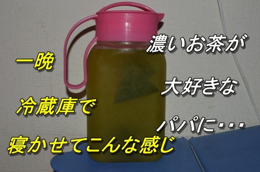 DSC_0427_20130731214833606.jpg