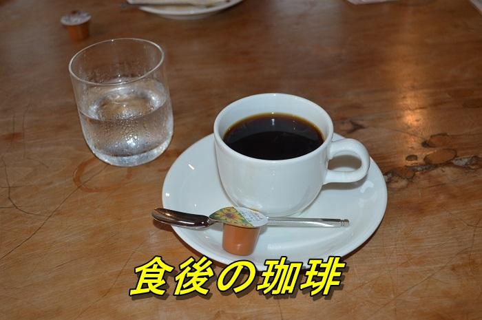 DSC_0991_20130717215832.jpg