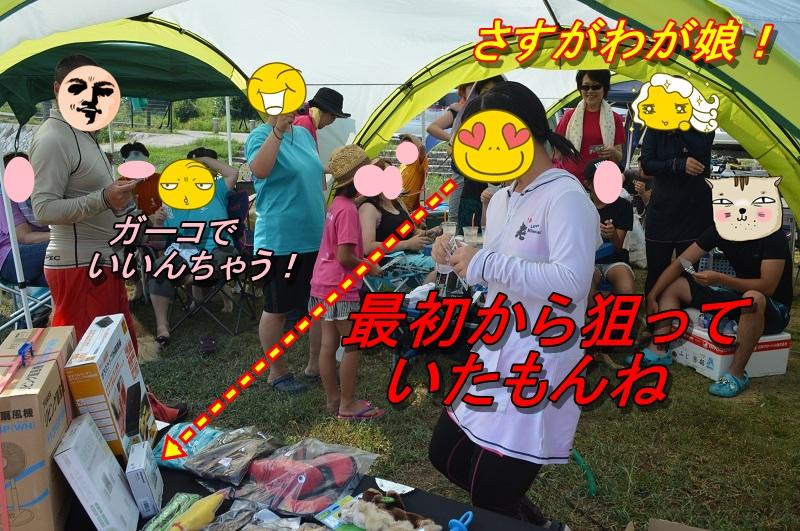 DSC_1044_2013081623374245d.jpg