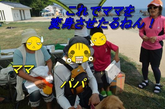 DSC_1069_20130817215018610.jpg