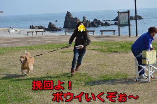 DSC_1079-025.jpg