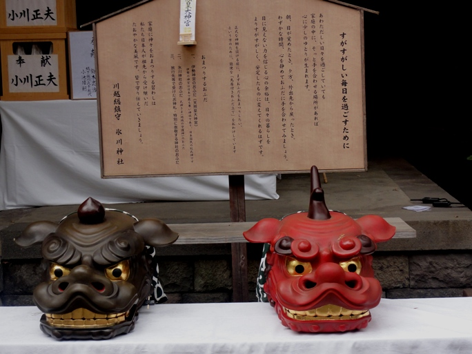 氷川神社獅子舞 B 20131019A