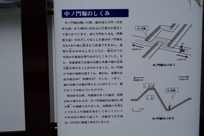 中の門堀20131019A
