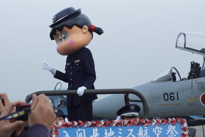 狭山基地航空際2013 ミス航空00A