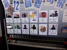 入間基地航空祭2013 イケメン航空整備士