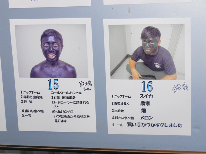 入間基地航空祭2013 イケメン航空整備士4