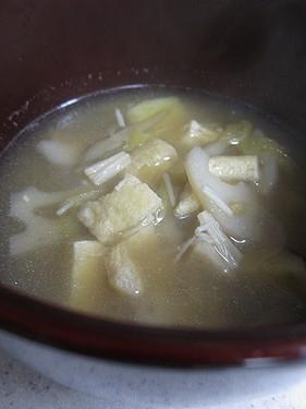 20131021根菜味噌汁