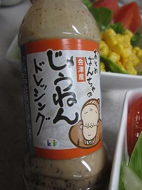 20131107 じねんドレ (2)