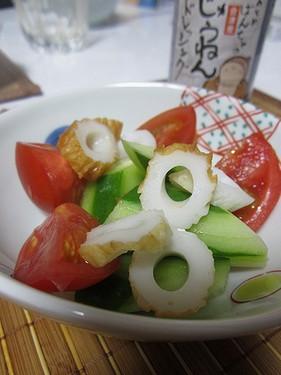 20131112ちくわきゅうりトマト