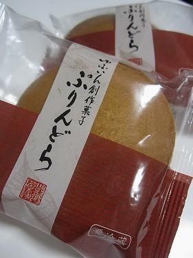 20131117 プリンどら (4)