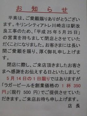 IMG_1574.jpg