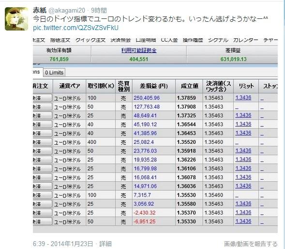 2014-1-23_15-55-47_No-00.jpg