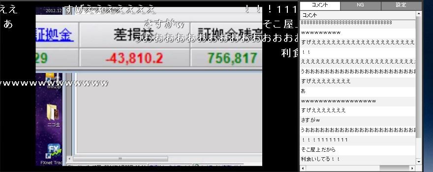 2014-1-23_20-45-16_No-00.jpg