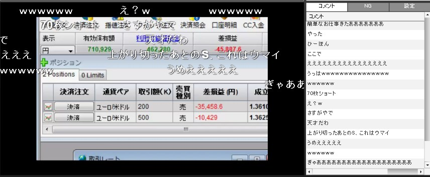 2014-1-23_20-50-10_No-00.jpg