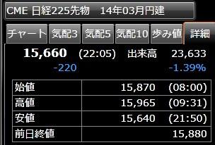 2014-1-23_22-6-18_No-00.jpg