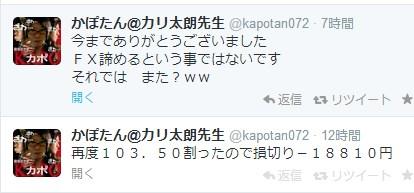 2014-1-24_14-23-30_No-00.jpg