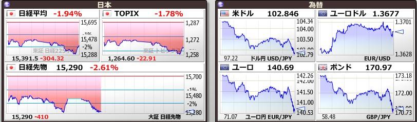 2014-1-24_18-36-37_No-00.jpg