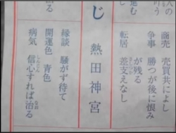 2014-1-25_11-33-12_No-00.jpg