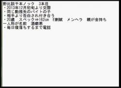 2014-1-25_19-15-52_No-00.jpg