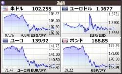 2014-1-25_6-14-24_No-00.jpg