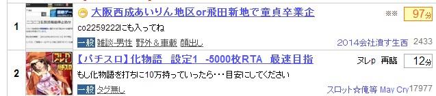 2014-1-25_8-39-14_No-00.jpg