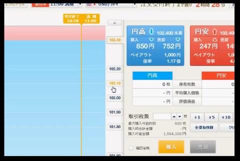 2014-1-27_8-29-18_No-00.jpg