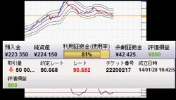 2014-1-28_19-52-46_No-00.jpg