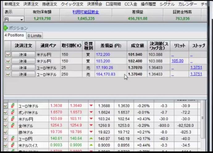 2014-1-28_21-21-24_No-00.jpg