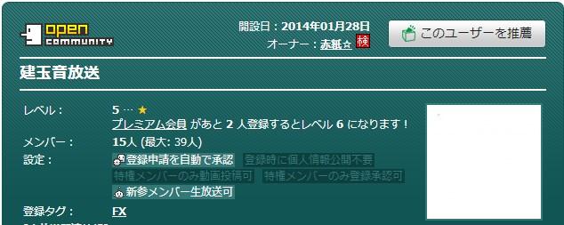 2014-1-28_21-22-55_No-00.jpg